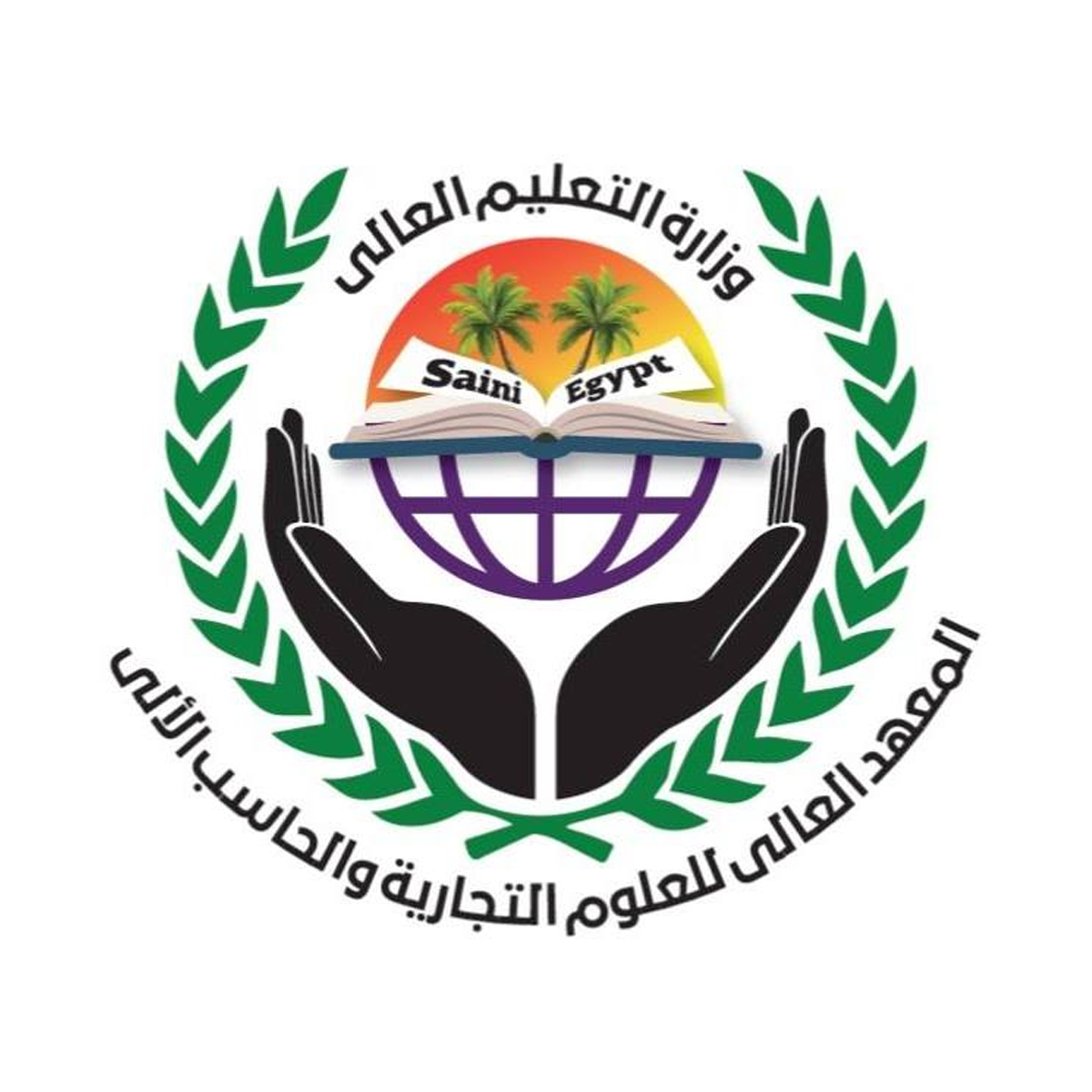 Higher Institute of Commercial and Computer Sciences - Arish