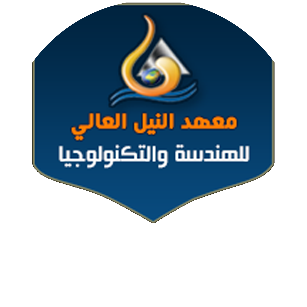 Nile Higher Institute of Engineering and Technology - Mansoura (Colngeel)