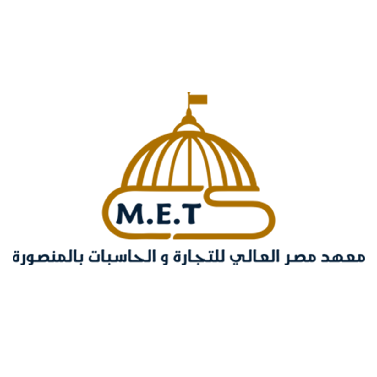 Egypt Higher Institute for Trade and Accounts - Mansoura