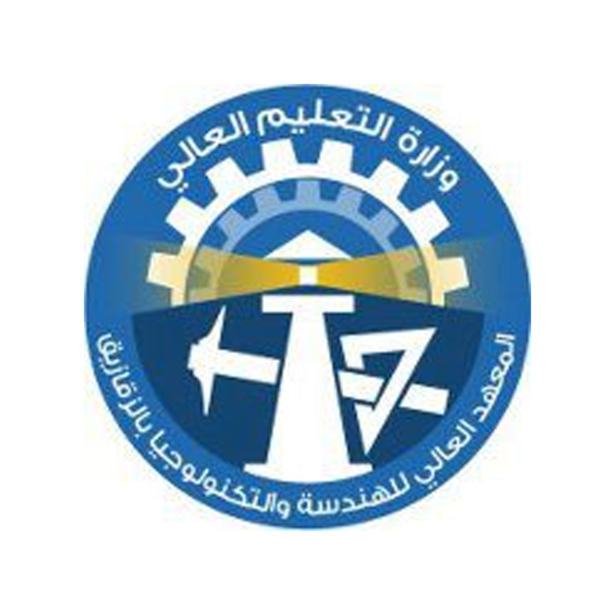 Higher Institute of Engineering and Technology - Zagazig