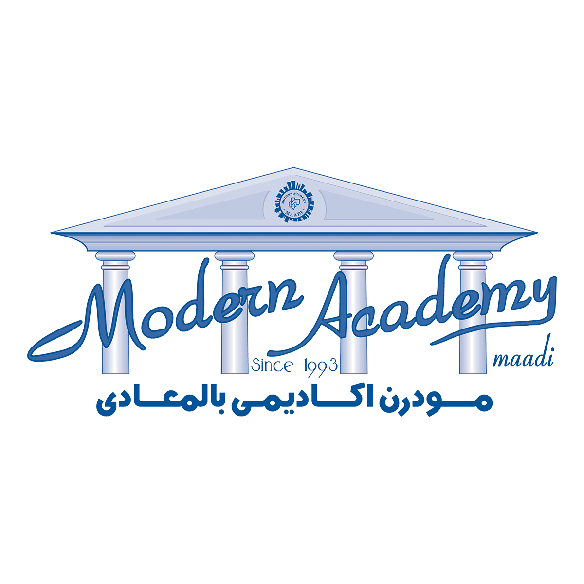 Modern Academy for Computer Science and Management Technology - Maadi
