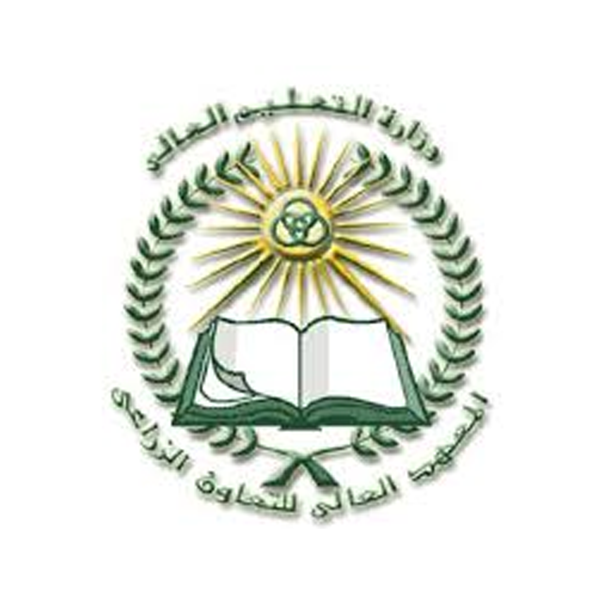 Higher Institute for Cooperation and Agricultural Extension - Shubra El-Kheima