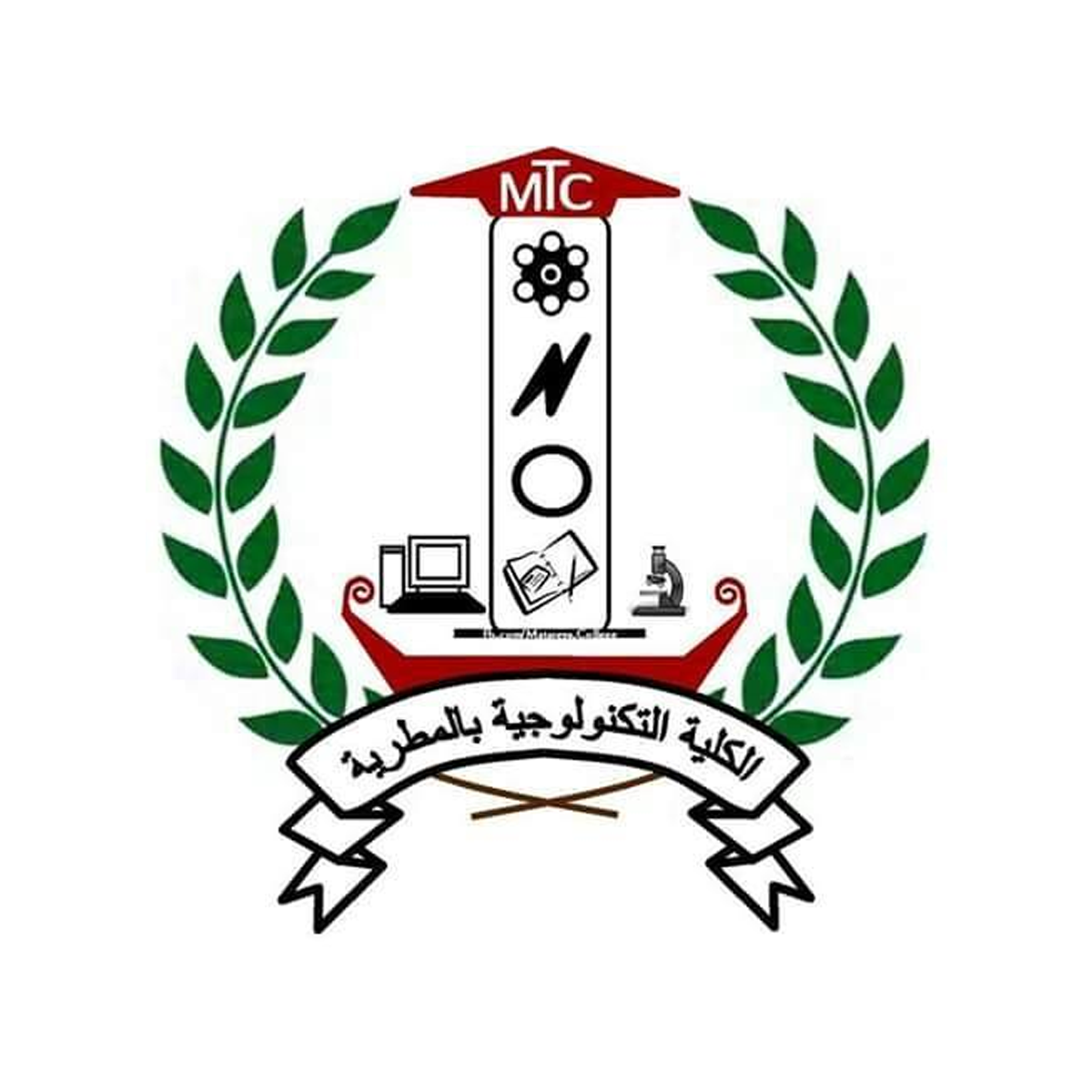Technical Institute for Irrigation, Drainage and Surveying - Al-Mataria