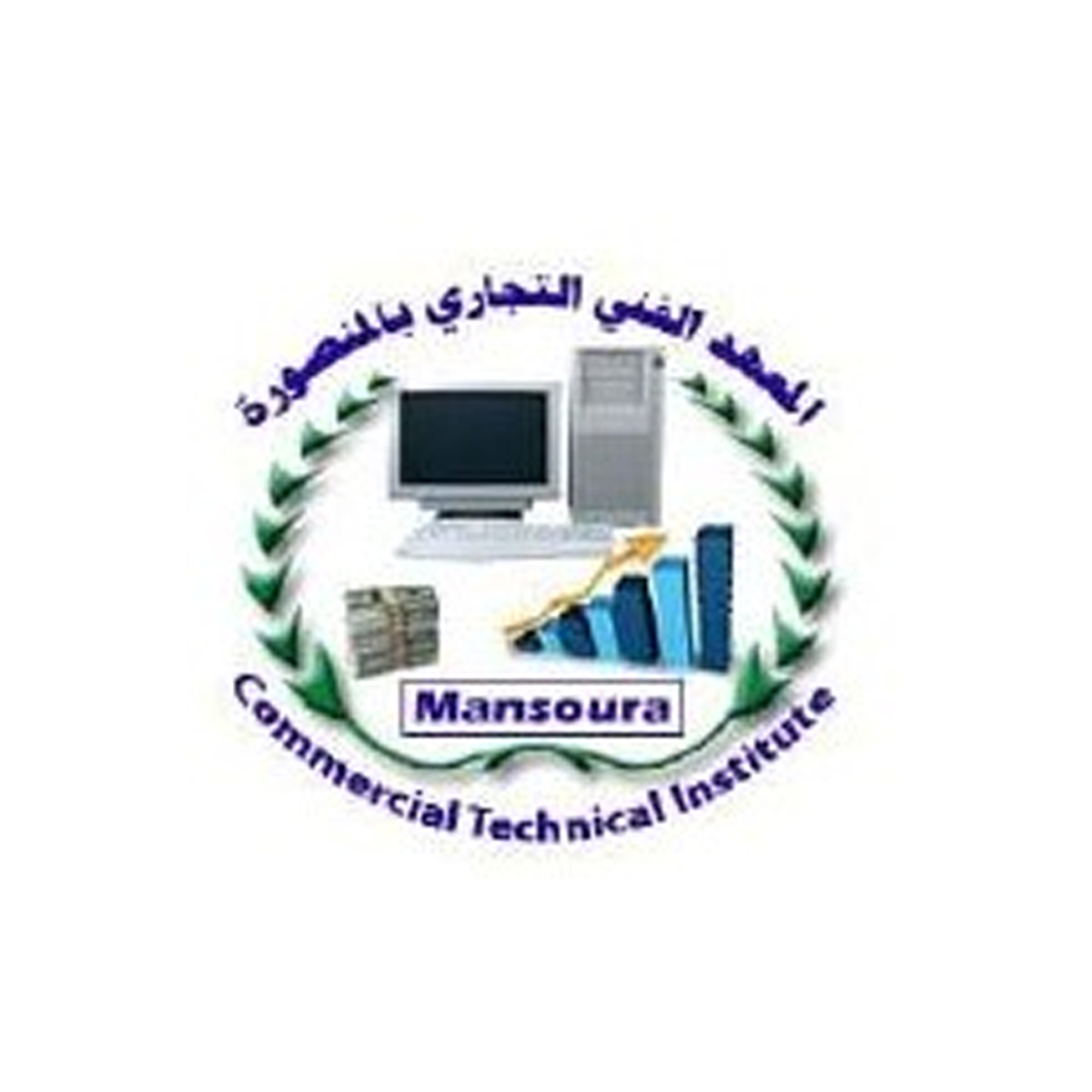 Commercial Technical Institute - Mansoura