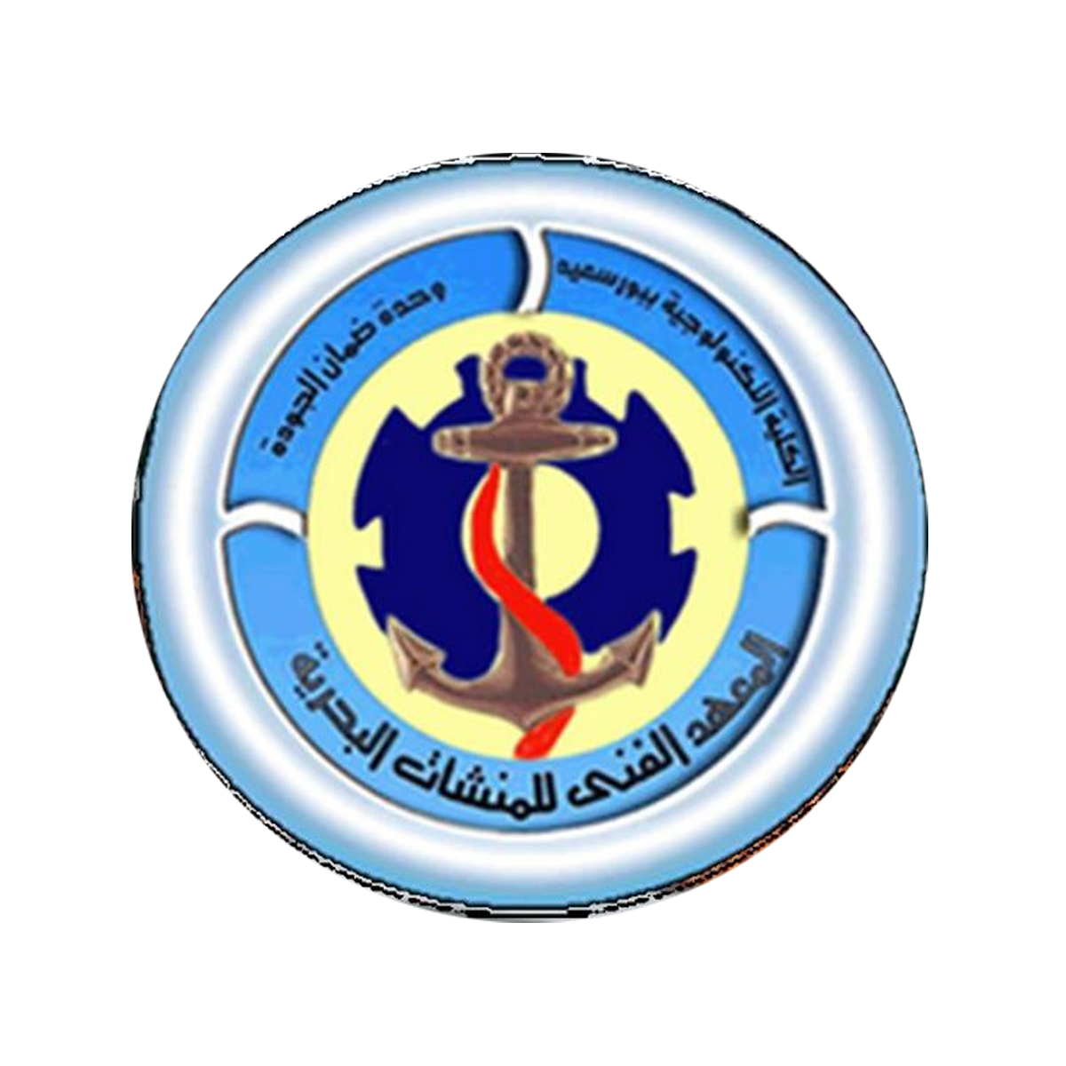 Industrial Technical Institute for Offshore Installations - Port Said