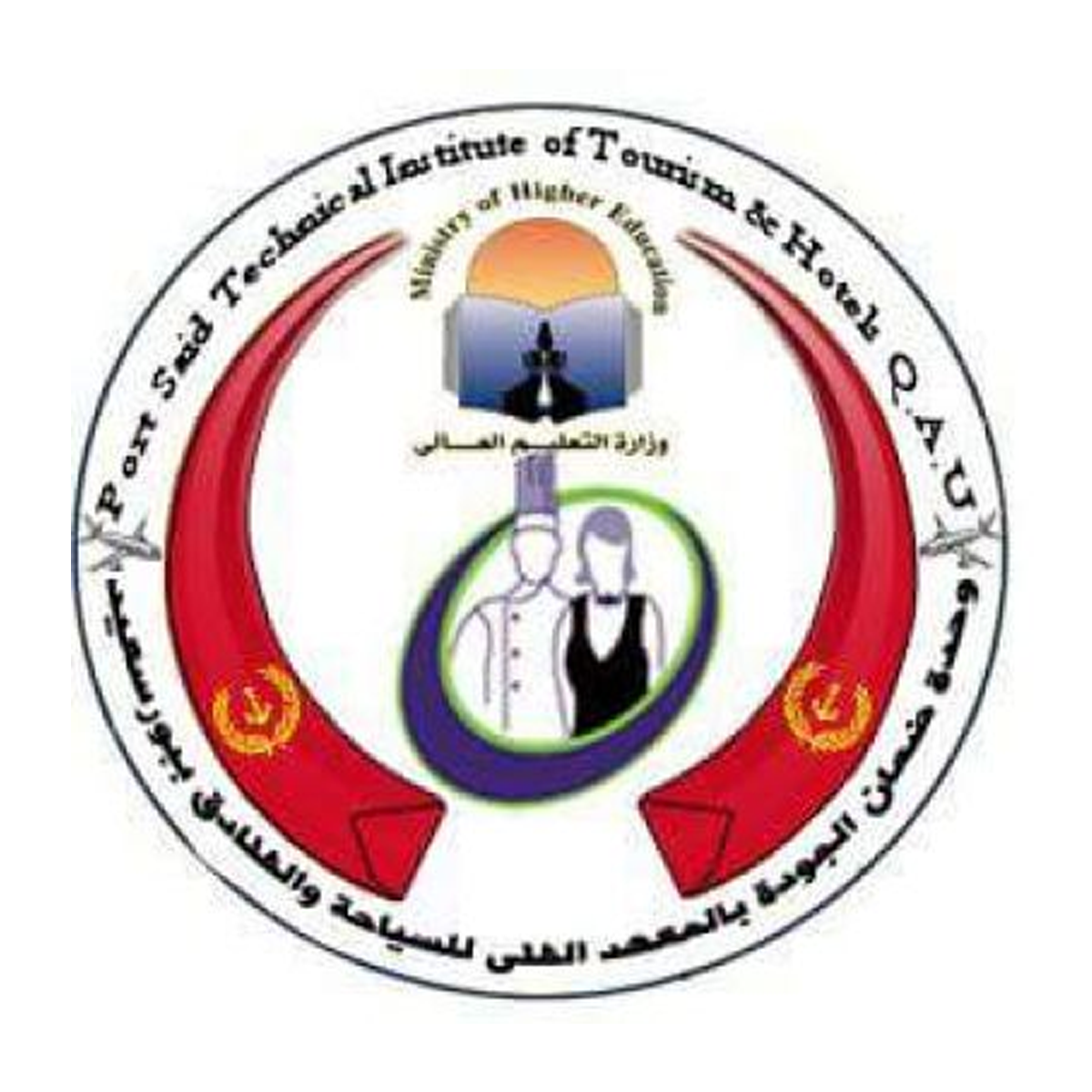 Technical Institute for Tourism and Hotels - Port Said