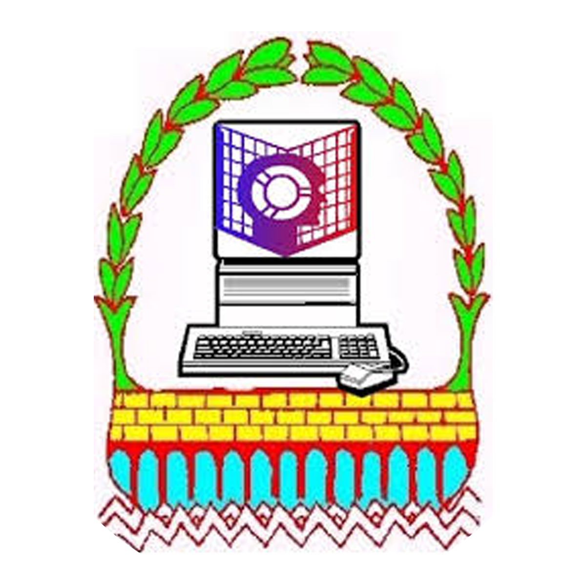 Commercial Technical Institute - Assiut