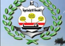 Higher Institute of Social Service - Aswan (Qena Branch)