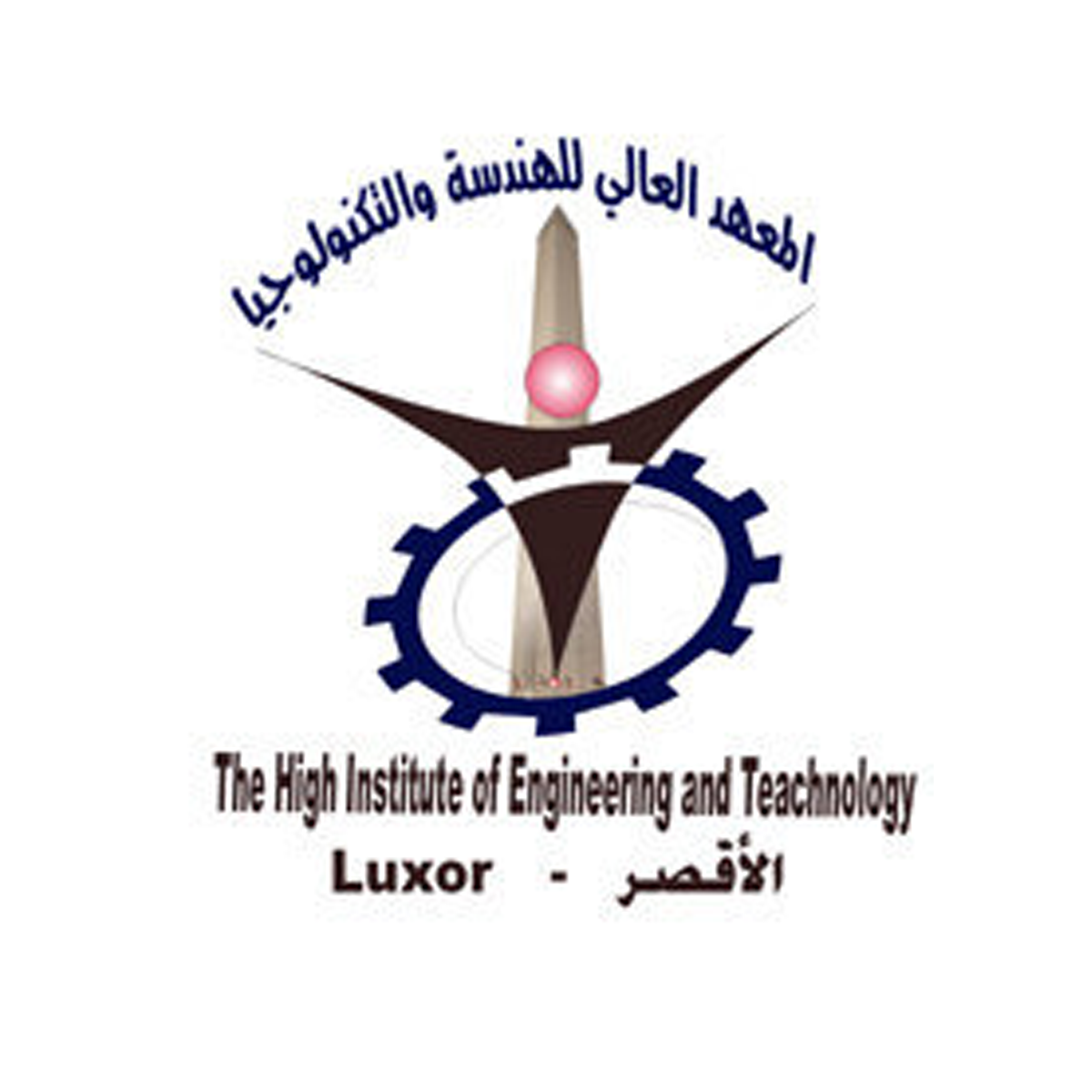 Higher Institute of Engineering and Technology - Al-Tud Luxor