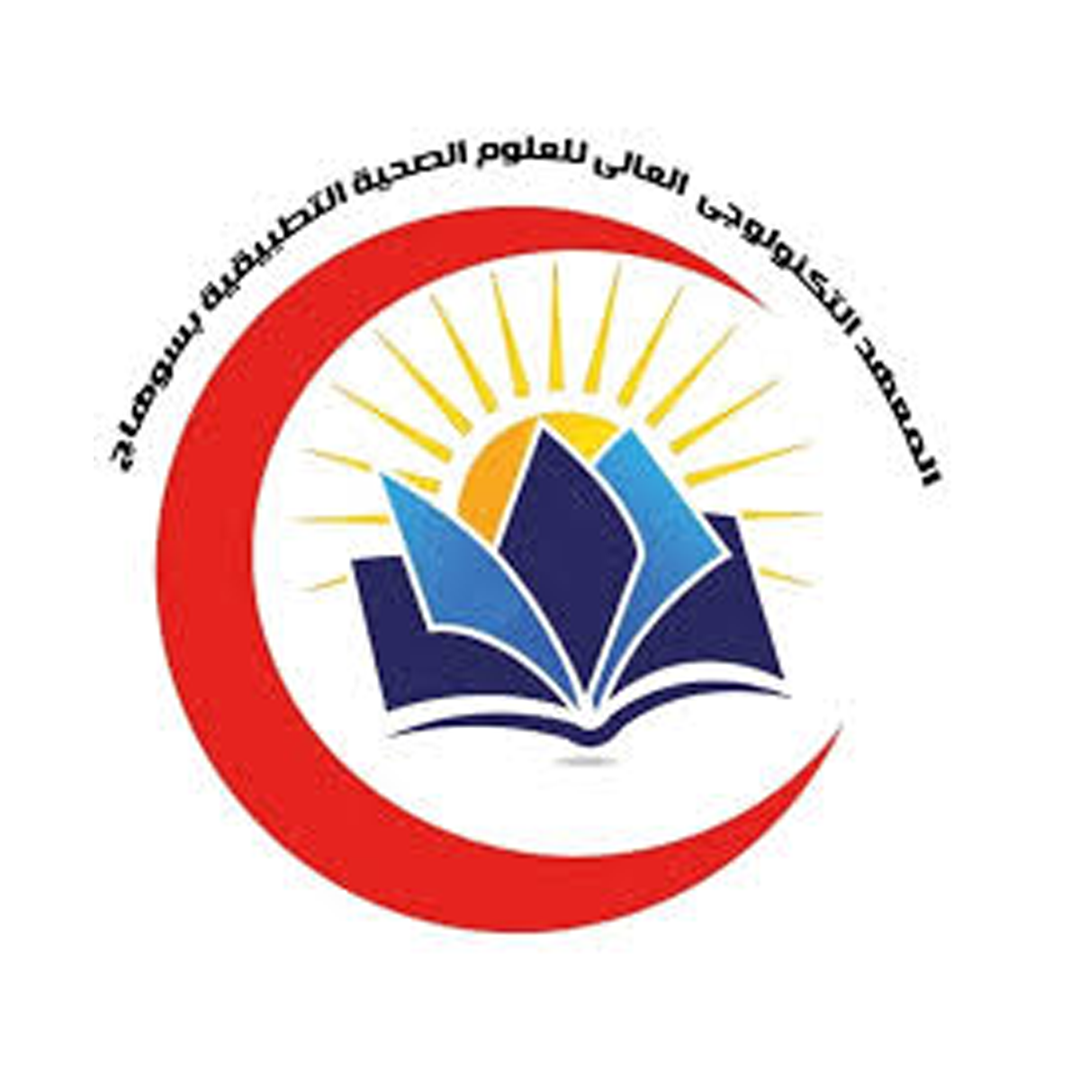 Higher Institute for Applied Health Sciences - Sohag