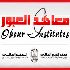 Obour Higher Institute of Management, Computers and Information Systems - Belbeis