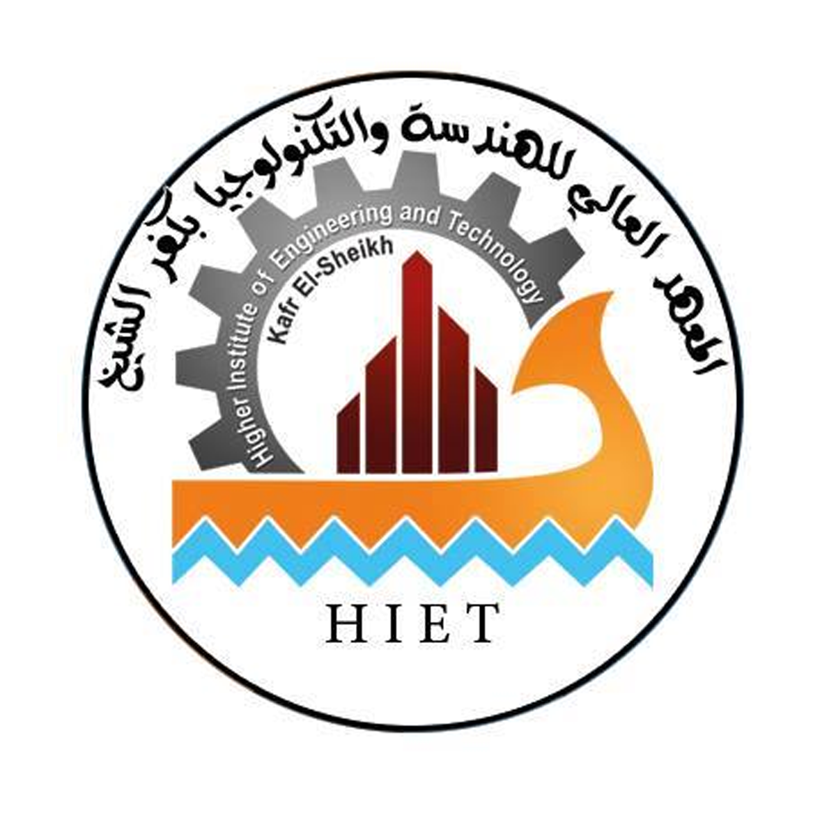 Higher Institute of Engineering and Technology - Kafr El Sheikh