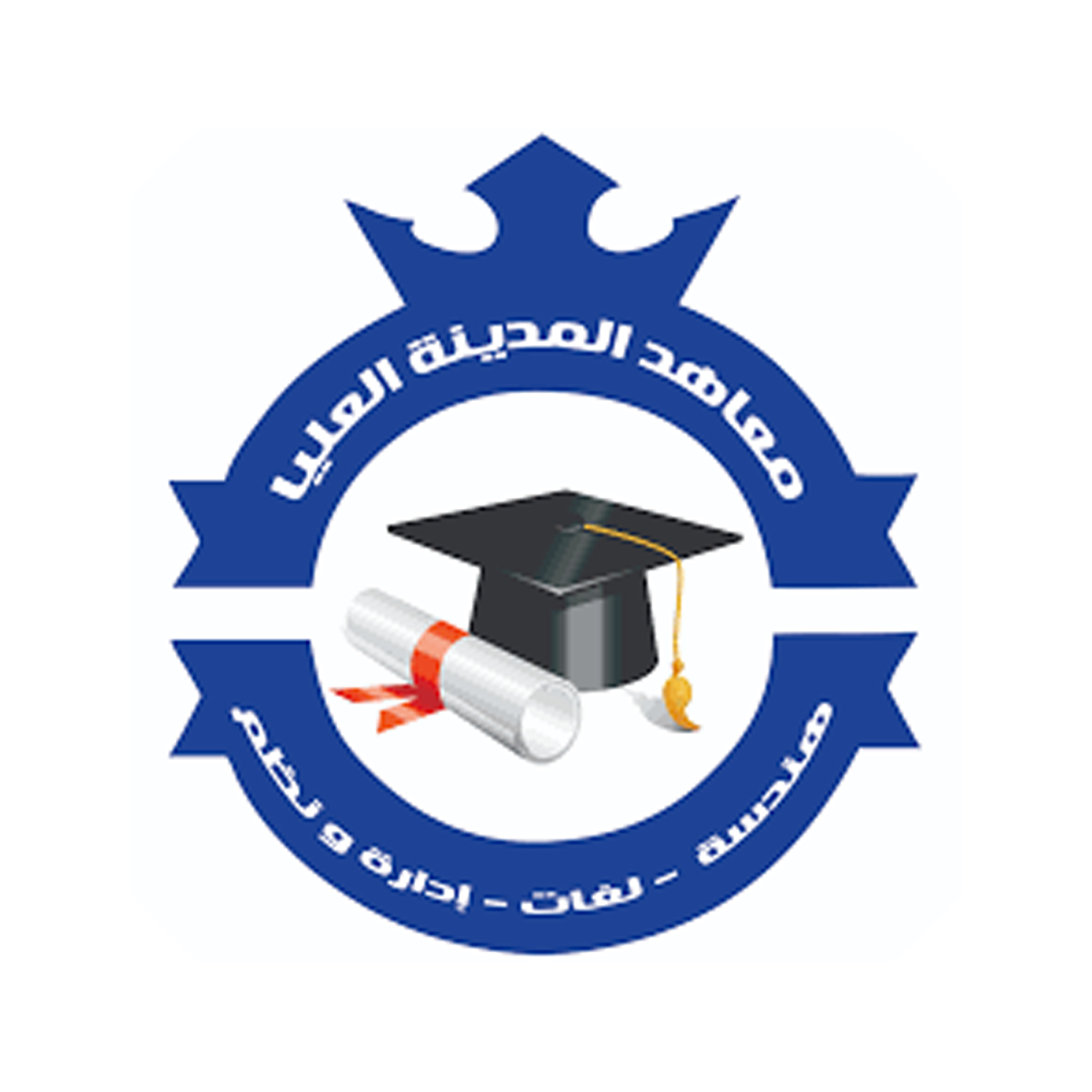 Al Madinah Higher Institute of Engineering and Technology - Shbrament