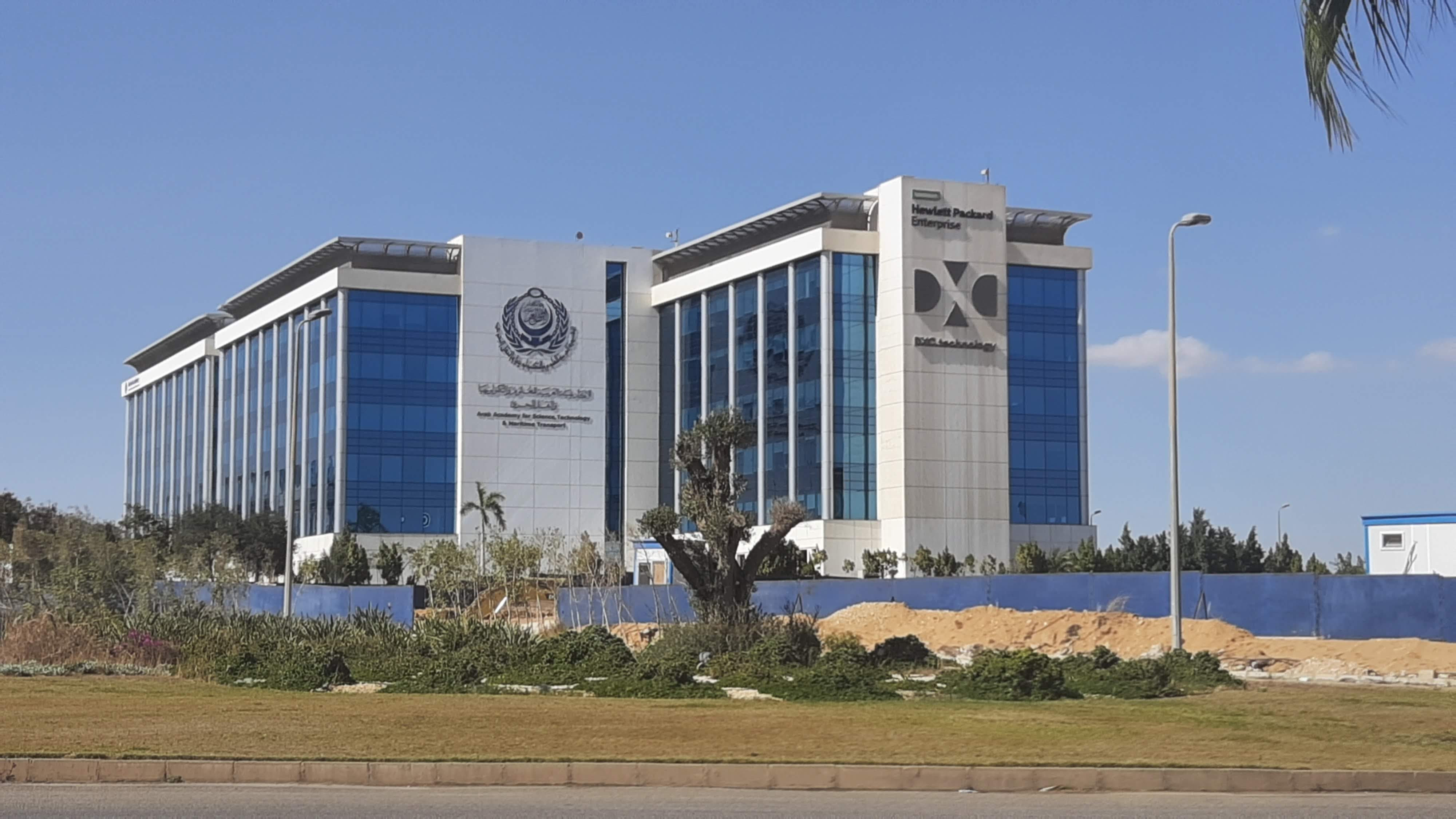Arab Academy for Science, Technology and Maritime Transport AASTMT
