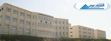 Higher Institute of Pyramids for Engineering and Technology