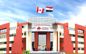 Canadian Higher Institute of Engineering - 6th of October CIC