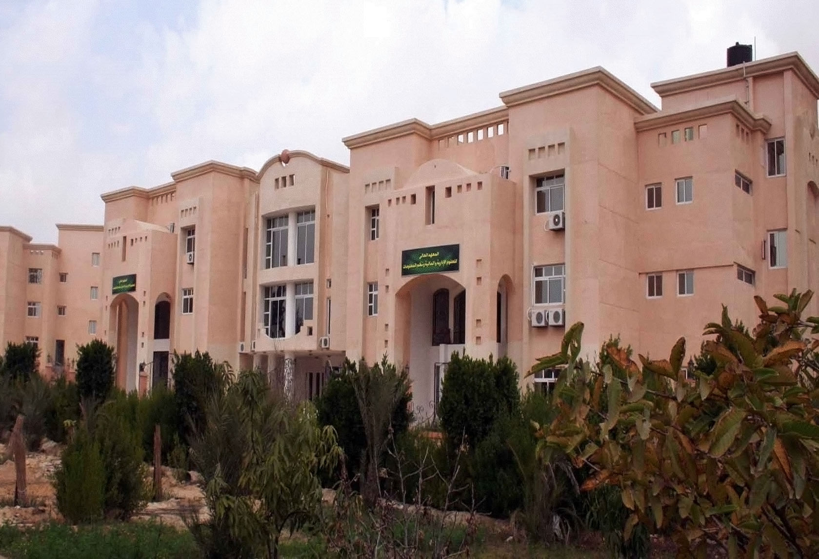 Valley Higher Institute for Administrative, Financial and Information Sciences - Qalyubia