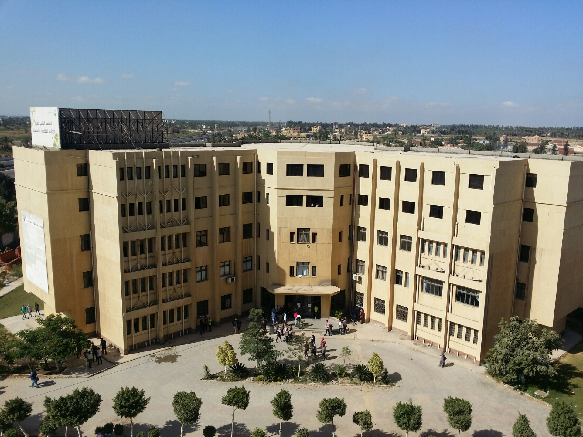 The Higher Institute for Advanced Administrative Sciences and Computers - Abu Al-Matamir, Al-Behaira