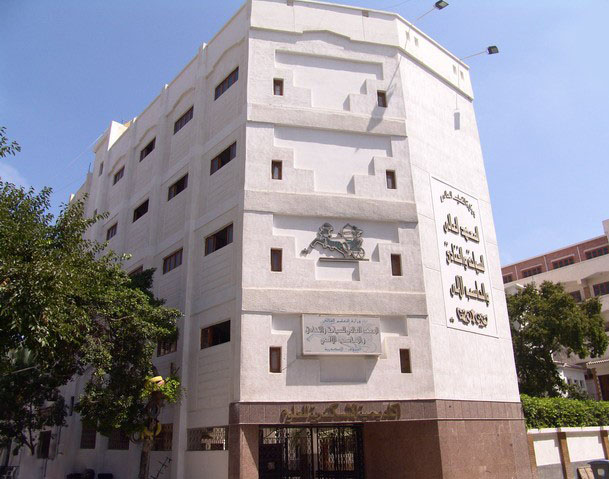 Higher Institute for Tourism, Hotels and Computer - Alexandria