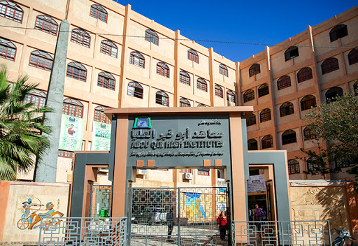 Higher Institute of Computer and Information Systems - Abu Qir, Alexandria