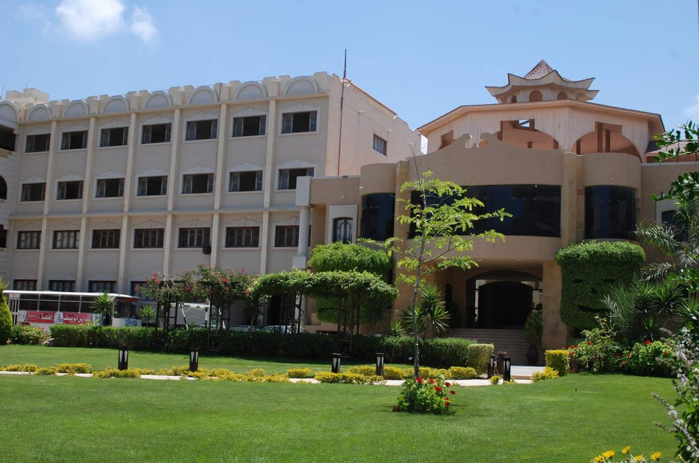 Al-Agamy Higher Institute for Administrative Sciences