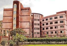Delta Higher Institute for Computers - Mansoura