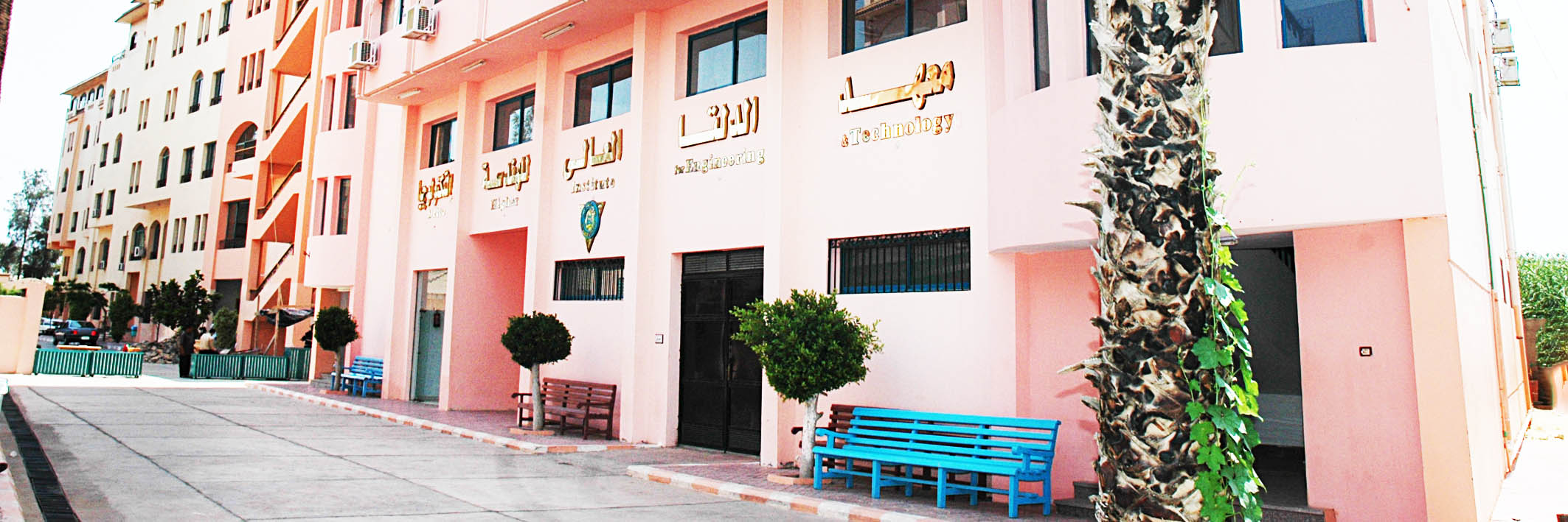 Delta Higher Institute of Engineering and Technology - Mansoura