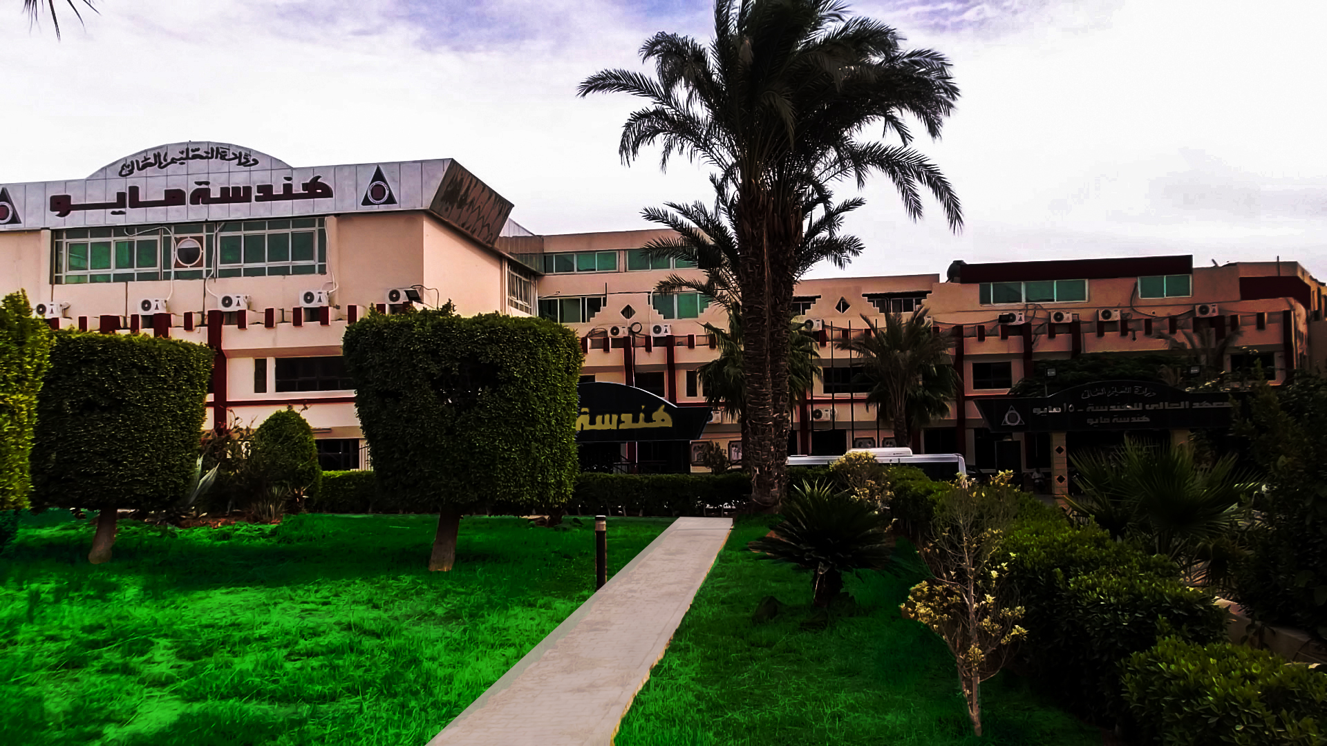 Higher Institute of Engineering - May 15