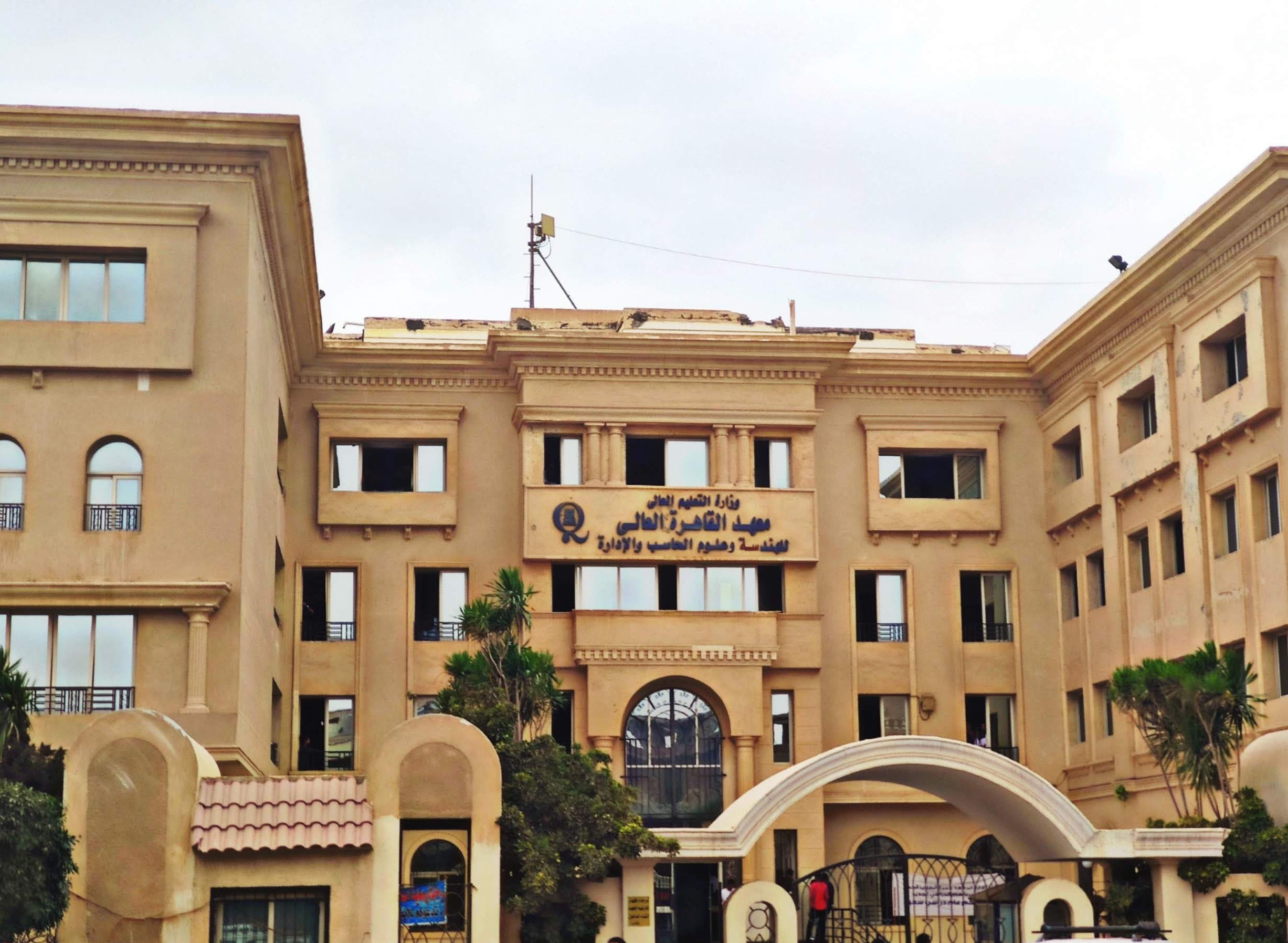 Cairo Higher Institute of Engineering, Computer Science and Management - Albanfsg 2