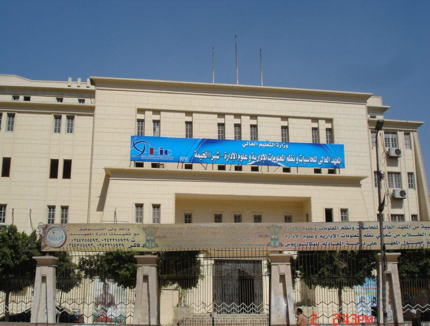 Higher Institute of Computers, Management Information Systems and Management Sciences - Shubra El-Kheima