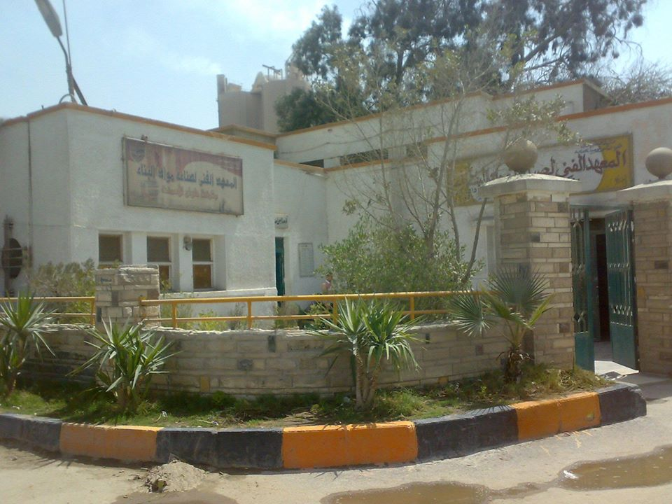 Industrial Technical Institute for Building Materials - Helwan