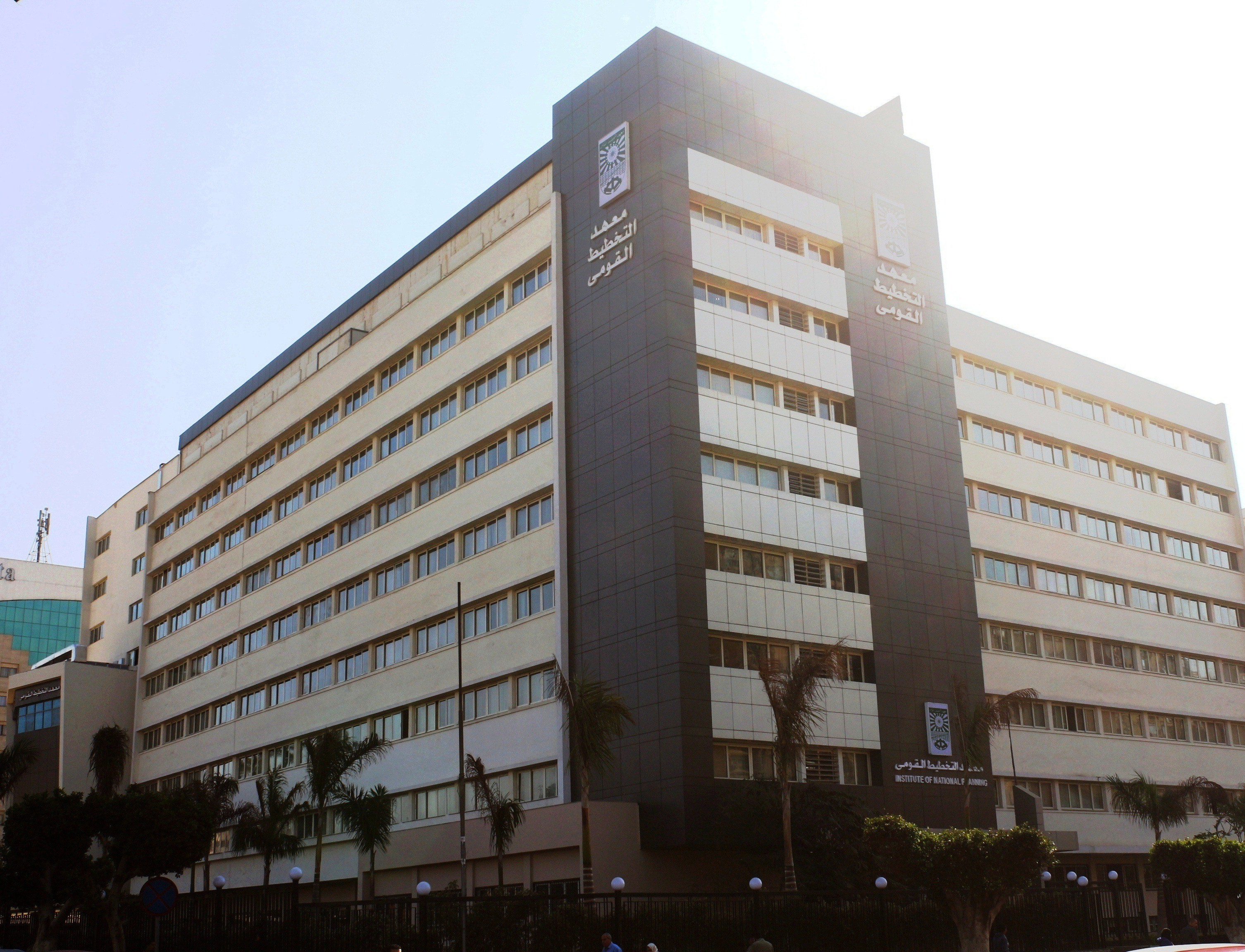 Institute of National Planning INP