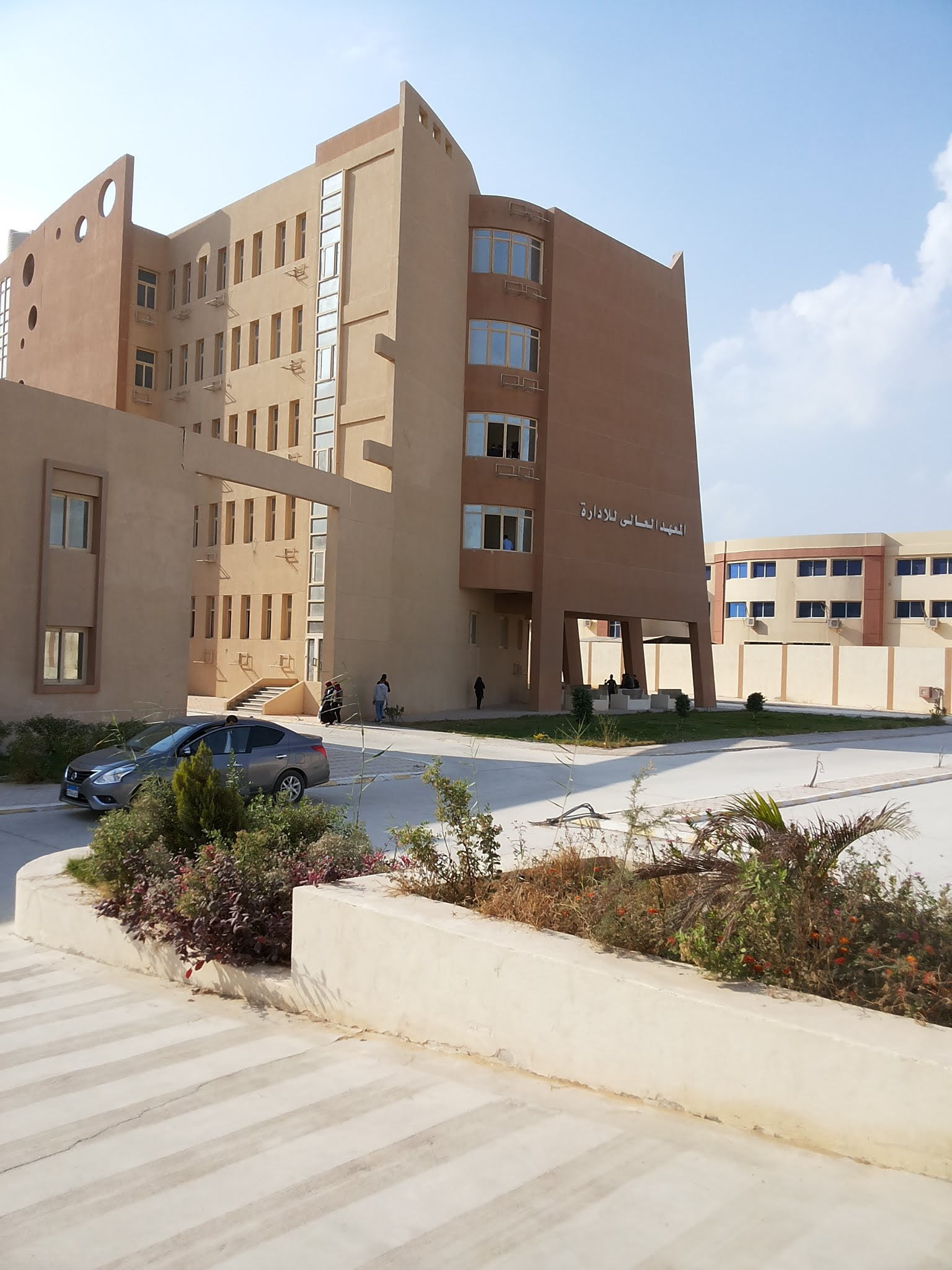Higher Institute of Management and Information Technology - Minya