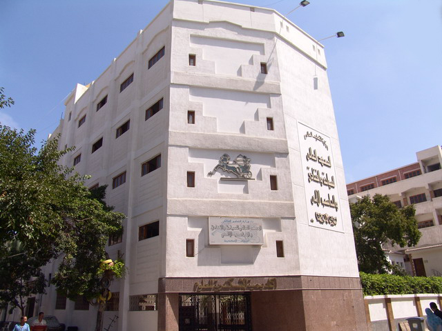 Higher Institute for Tourism, Hotels and Computer - Seyouf, Alexandria