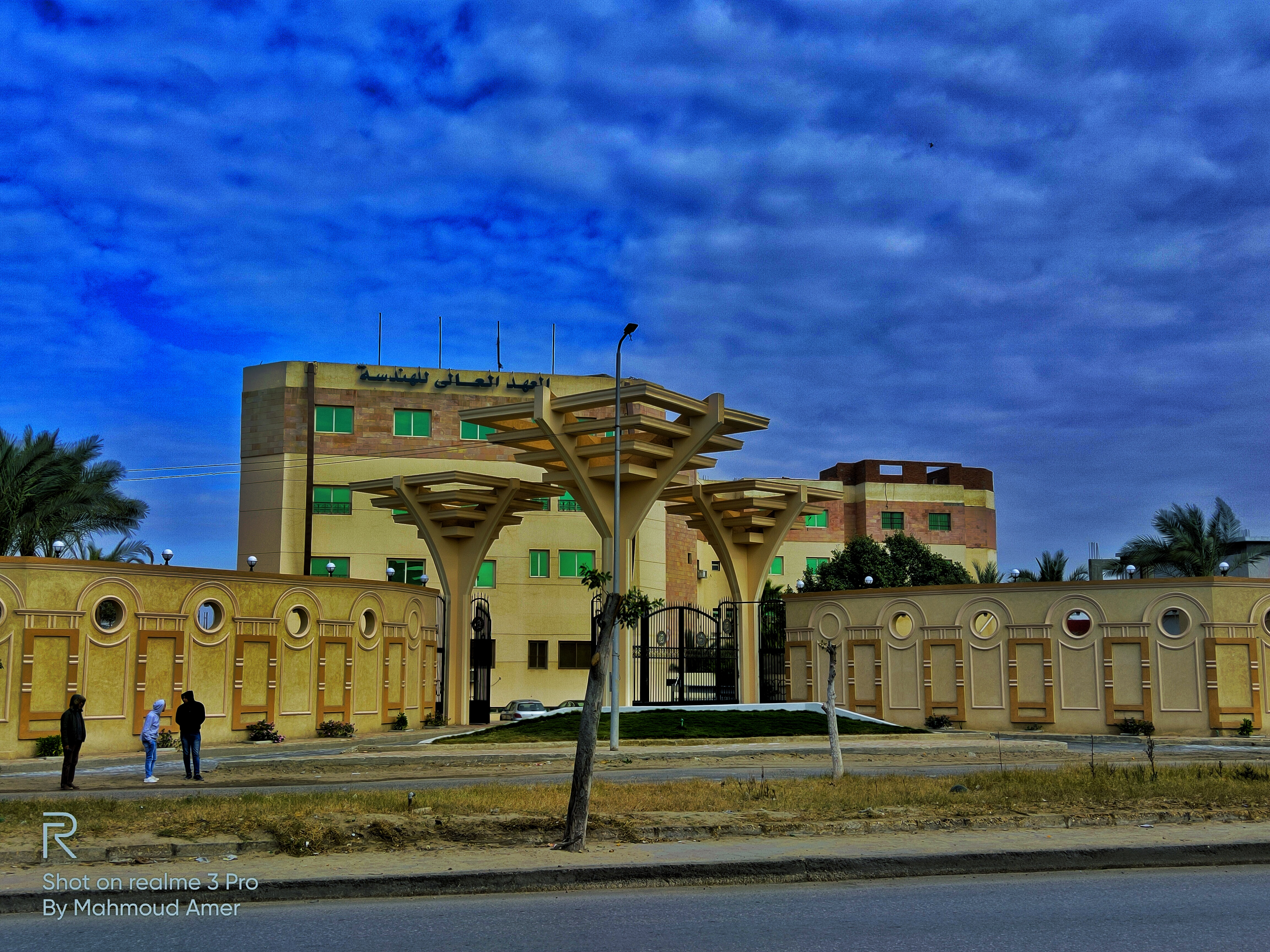 Higher Institute of Electronic Engineering - Belbeis