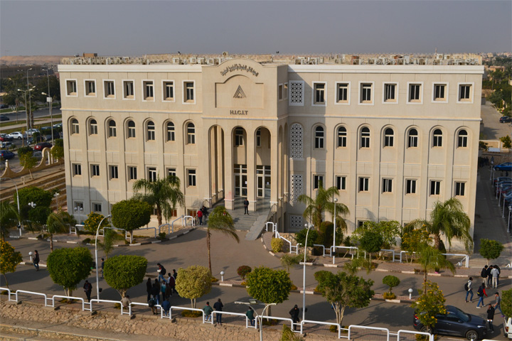 Higher Institute of Computers and Information Technology - El Shorouk City