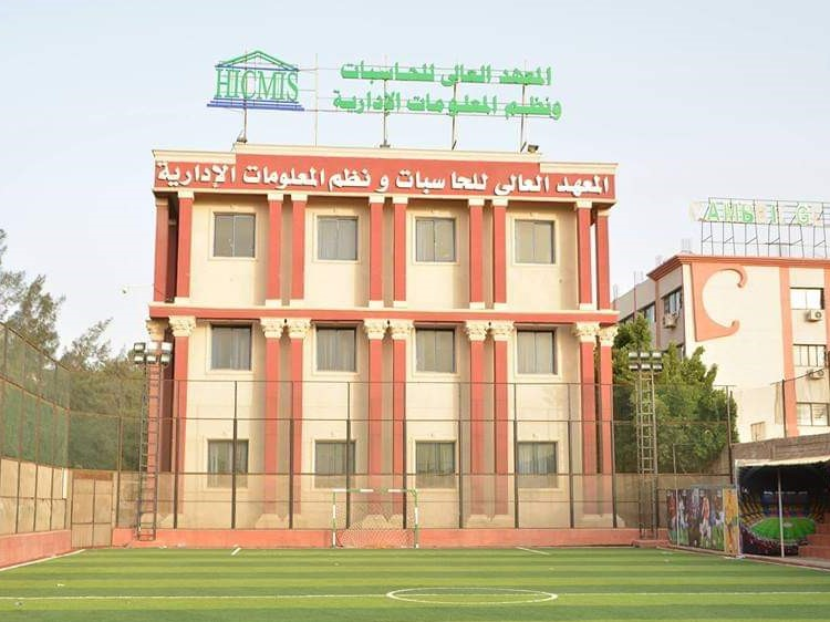 Higher Institute of Computers and Management Information Systems - First Settlement, New Cairo