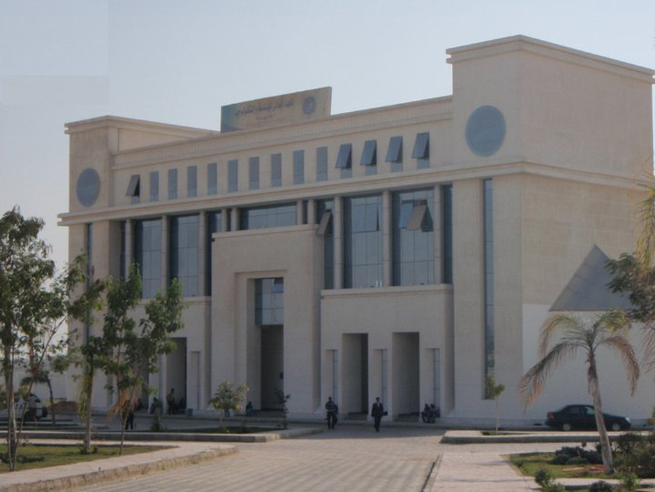 Higher Institute of Engineering and Technology - New Minya