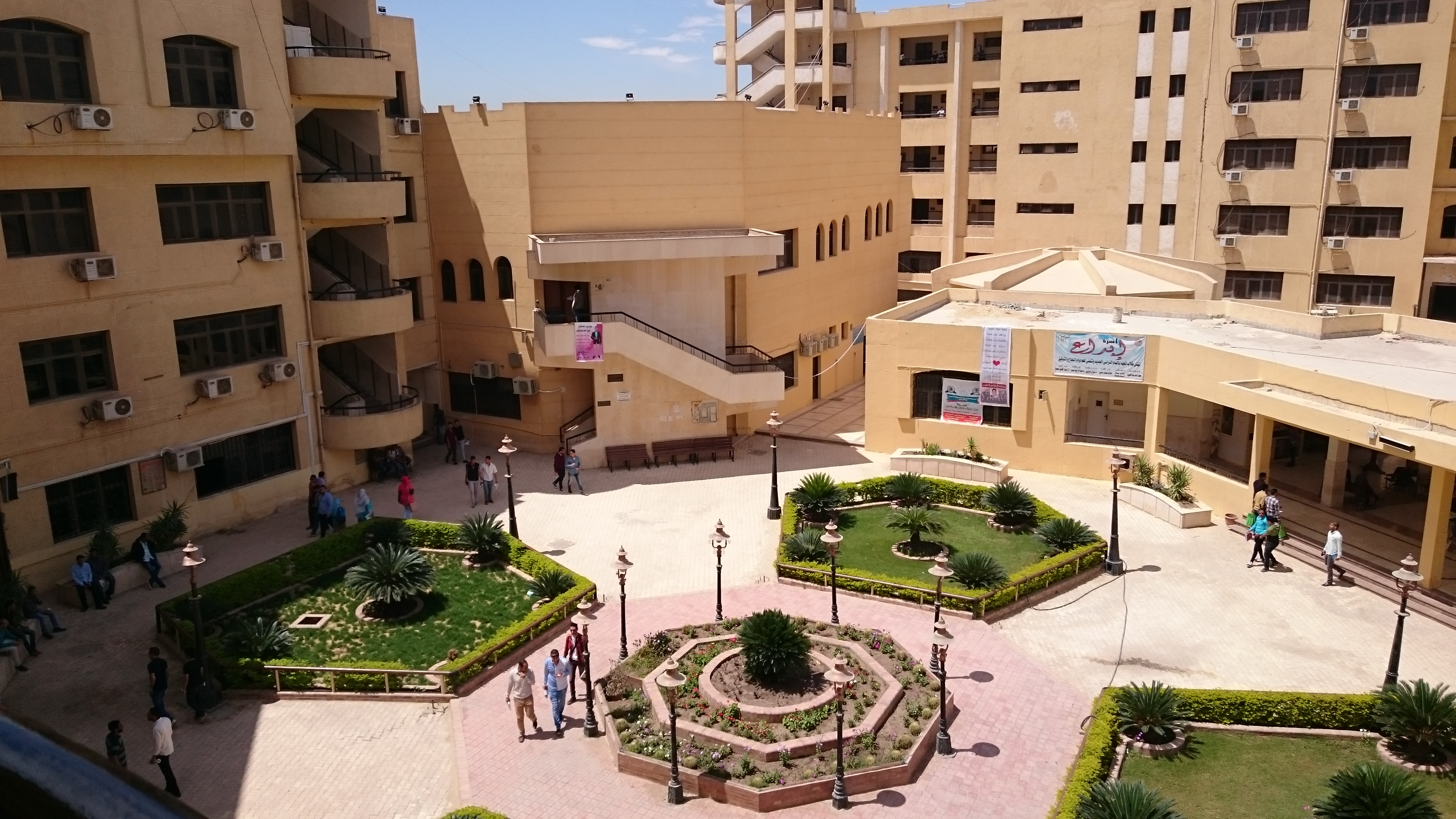 Higher Institute of Computer Science and Management Technology - Sohag