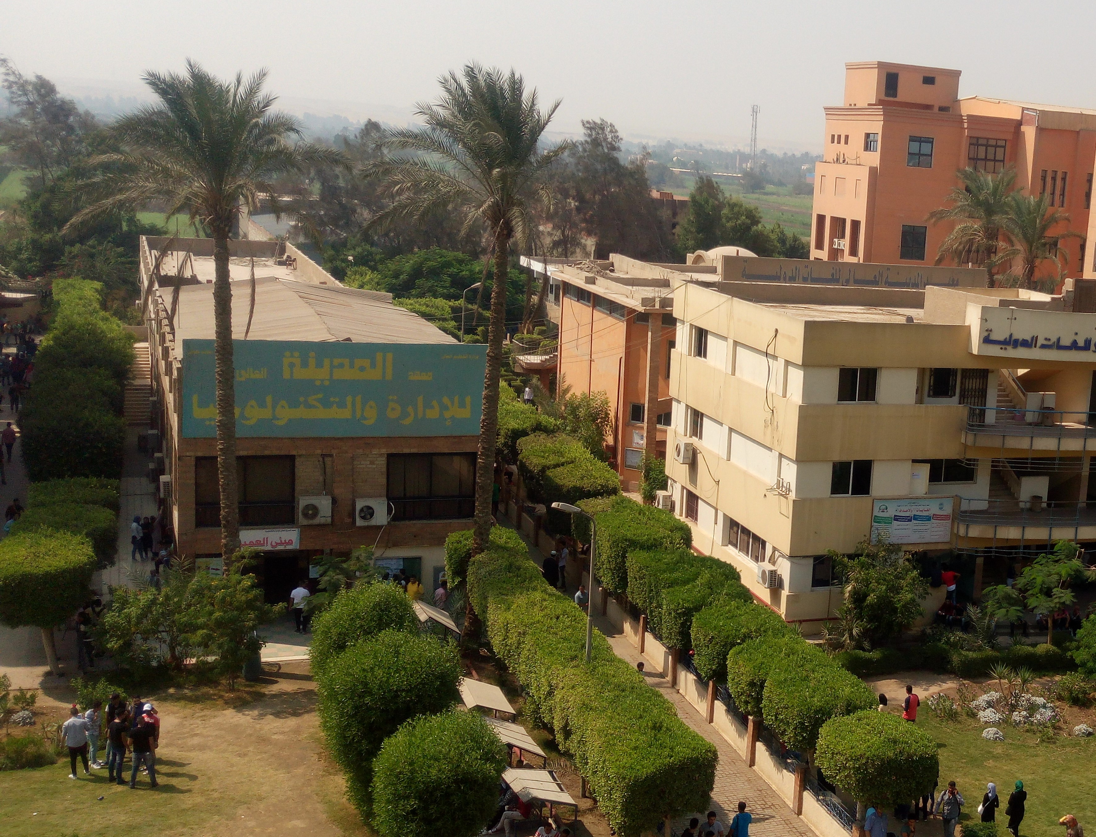 Al Madina Higher Institute for Management and Technology - Shbrament