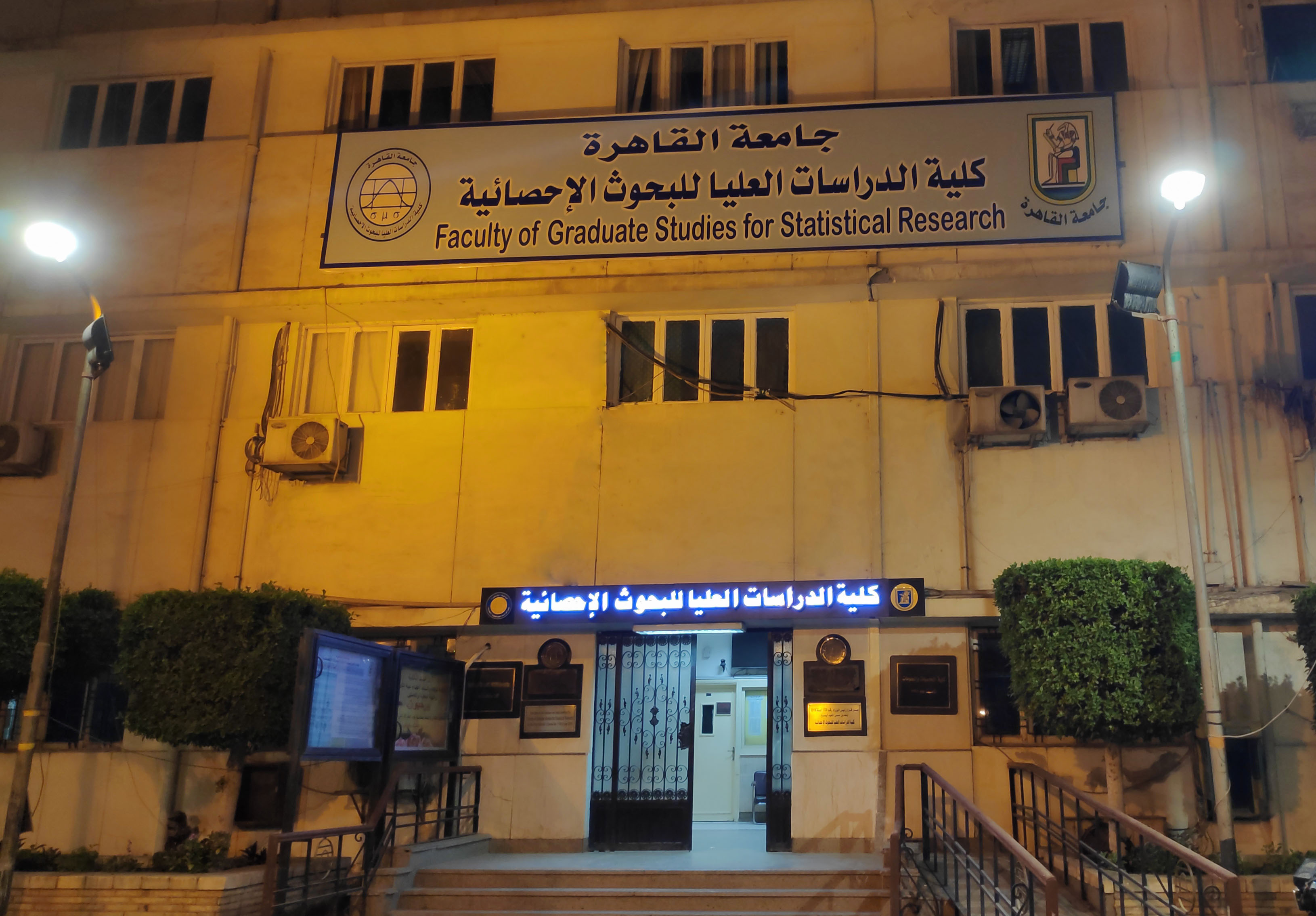 Institute of Statistical Studies and Research - Cairo University