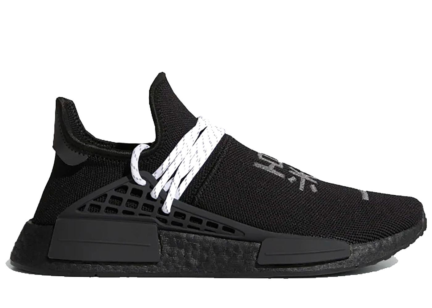 Adidas Pharrell Hu NMD