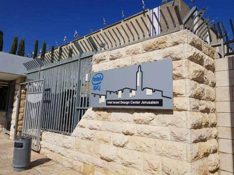 Centro de Pesquisa e Desenvolvimento da Intel, em Jerusalém