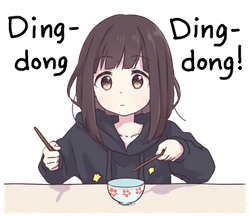 dingdong2