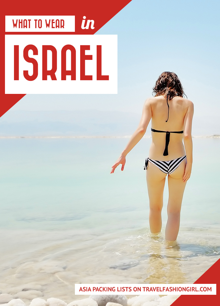e0a8359450f1 We hope you liked this post on what to wear in Israel. Please share with  your friends on Facebook