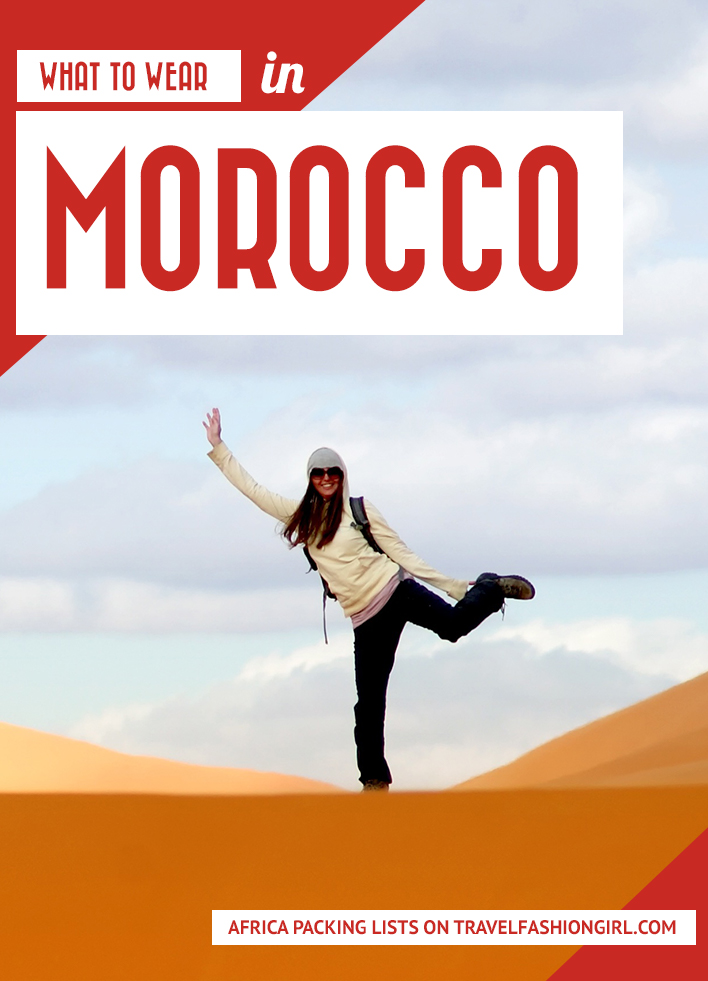 what-to-wear-in-morocco