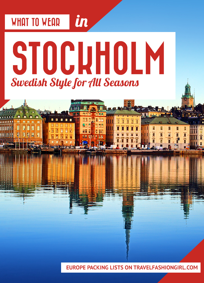 what-to-wear-in-stockholm