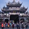 Dujiangyan, China