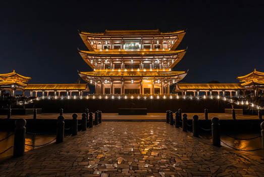 Chengde Image