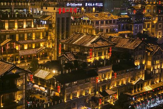 Chongqing Image